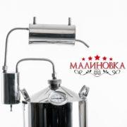 Малиновка Мастер 12 охладитель