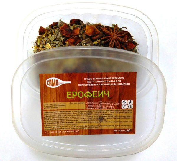Ерофеич