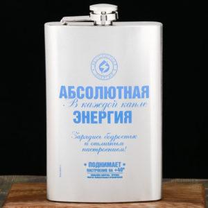 664005349_flyazhka-absolyutnaya-energiya