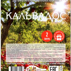 Screenshot_2021-02-12 этикетки_самодел_этап 9 pdf(1)