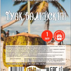 Screenshot_2021-02-12 этикетки_самодел_этап 9 pdf(10)