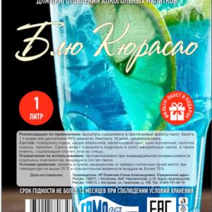 Screenshot_2021-02-12 этикетки_самодел_этап 9 pdf(11)
