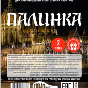 Screenshot_2021-02-12 этикетки_самодел_этап 9 pdf(13)