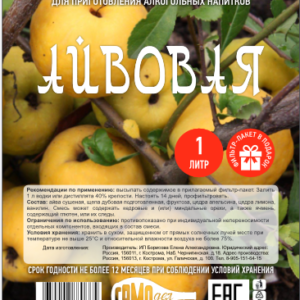 Screenshot_2021-02-12 этикетки_самодел_этап 9 pdf(14)
