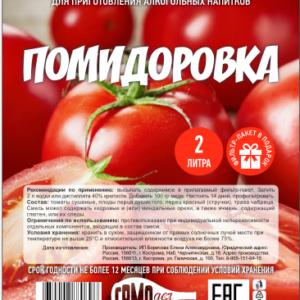 Screenshot_2021-02-12 этикетки_самодел_этап 9 pdf(17)