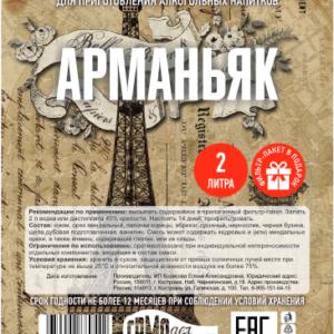 Screenshot_2021-02-12 этикетки_самодел_этап 9 pdf(2)