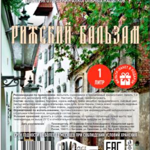 Screenshot_2021-02-12 этикетки_самодел_этап 9 pdf(22)