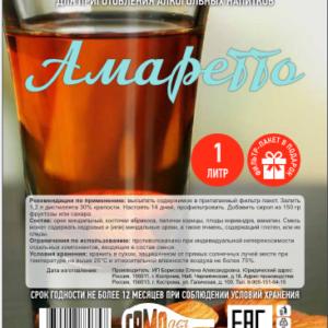 Screenshot_2021-02-12 этикетки_самодел_этап 9 pdf(23)