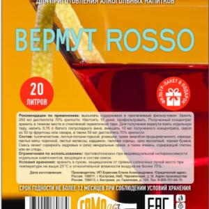 Screenshot_2021-02-12 этикетки_самодел_этап 9 pdf(24)