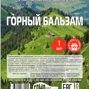 Screenshot_2021-02-12 этикетки_самодел_этап 9 pdf(25)