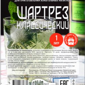 Screenshot_2021-02-12 этикетки_самодел_этап 9 pdf(26)