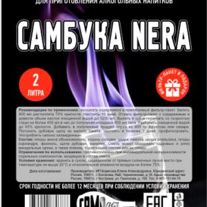 Screenshot_2021-02-12 этикетки_самодел_этап 9 pdf(27)