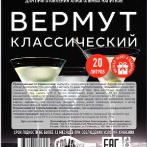 Screenshot_2021-02-12 этикетки_самодел_этап 9 pdf(28)