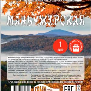 Screenshot_2021-02-12 этикетки_самодел_этап 9 pdf(29)