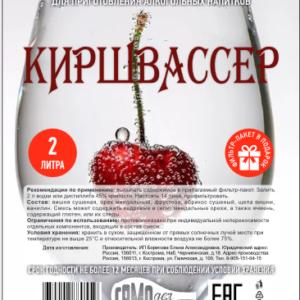 Screenshot_2021-02-12 этикетки_самодел_этап 9 pdf(3)
