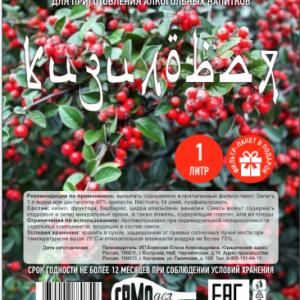 Screenshot_2021-02-12 этикетки_самодел_этап 9 pdf(33)