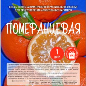 Screenshot_2021-02-12 этикетки_самодел_этап 9 pdf(35)
