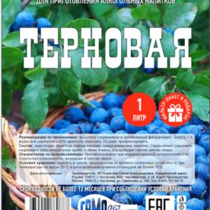 Screenshot_2021-02-12 этикетки_самодел_этап 9 pdf(37)