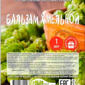 Screenshot_2021-02-12 этикетки_самодел_этап 9 pdf(39)