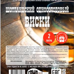 Screenshot_2021-02-12 этикетки_самодел_этап 9 pdf(4)