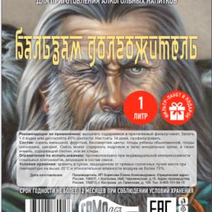 Screenshot_2021-02-12 этикетки_самодел_этап 9 pdf(40)