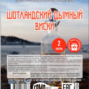 Screenshot_2021-02-12 этикетки_самодел_этап 9 pdf(5)