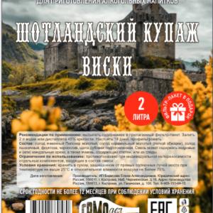 Screenshot_2021-02-12 этикетки_самодел_этап 9 pdf(6)